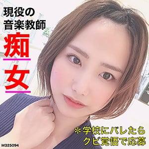 有限会社写楽企画  美瑠(22)