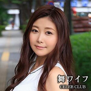 舞ワイフ  沢北琴乃(31)