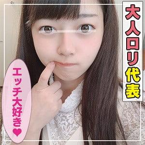 令和えちえち中毒性  みーちゃん(20)