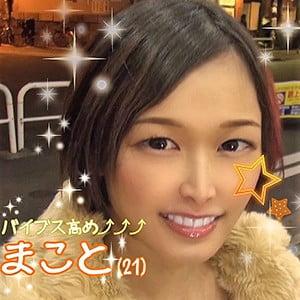 LadyHunter  まこと(21)