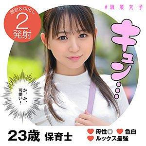 #職業女子  みつき(23) syj-001
