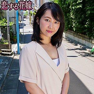 恋する花嫁  結城真菜(28) avkh-200