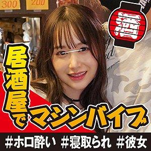 イカセ素人  ゆずか(20) ikuiku-008