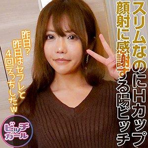 ビッチガール  れな(24) btgl-019