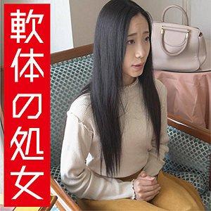 令和素人伝説  はるき(20) ffnn-082