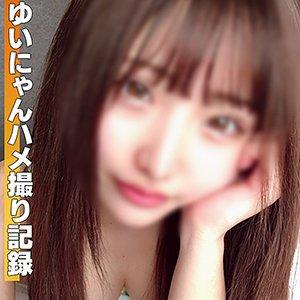 ハメらんど  ゆい(21) hlan-017