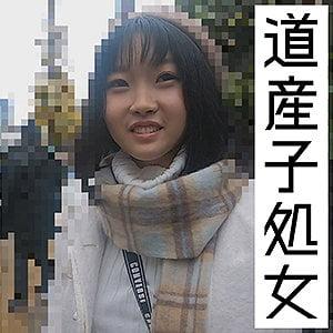 有限会社写楽企画  涼菜(18) ffee-072