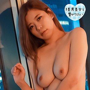 シロウト急便  なつめ(23) sqb-123