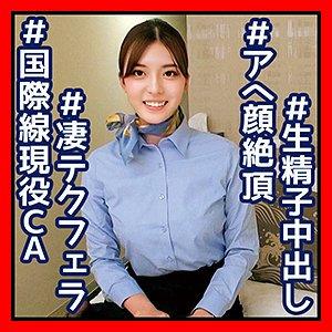 俺の素人-Z-  いおりさん(29) orec-902