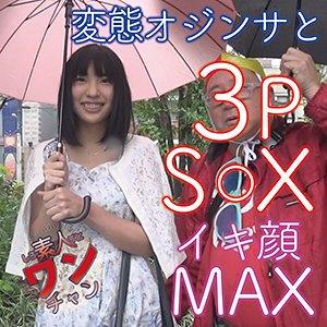 素人ワンチャン  まり(21) sroc-016