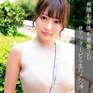 俺の素人-Z-  れおな(22) orec-894