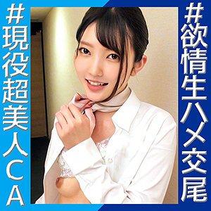 俺の素人-Z-  麻央さん(23) orec-901