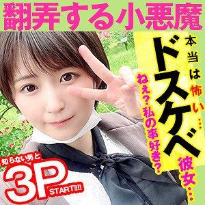 おっぱいちゃん  ゆうり(24) opcyn-203