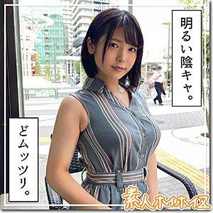 素人ホイホイZ  みなな(21) hoi-203