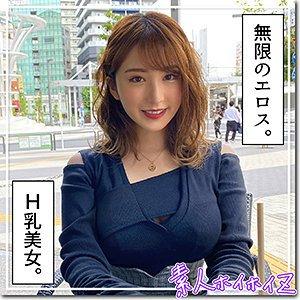 素人ホイホイZ  みいな(20) hoi-202