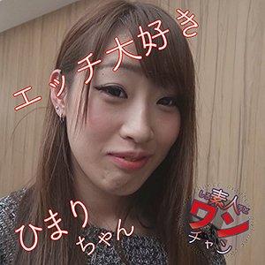 素人ワンチャン  ひまり(22) sroc-023