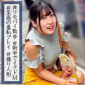 俺の素人-Z-  さやか(20) orec-909