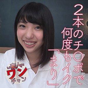 素人ワンチャン  まり(21) sroc-018