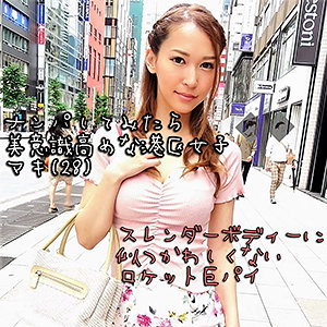 LadyHunter  まき(28) lady-387