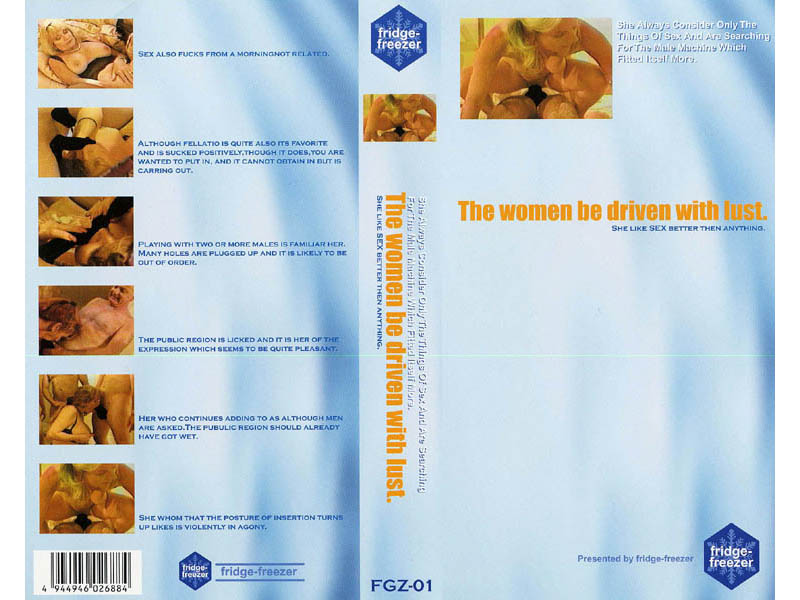The women be driven with lust(1) fgz-001