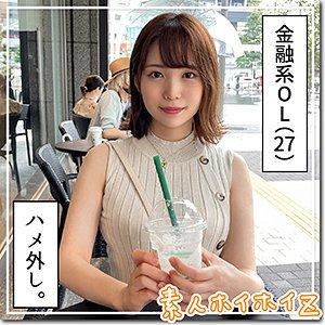 素人ホイホイZ  なつな(27) hoi-201