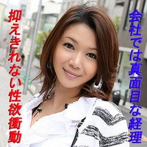 Tokyo247  えり(28) tokyo-537