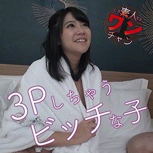 素人ワンチャン  ちか(23) sroc-020