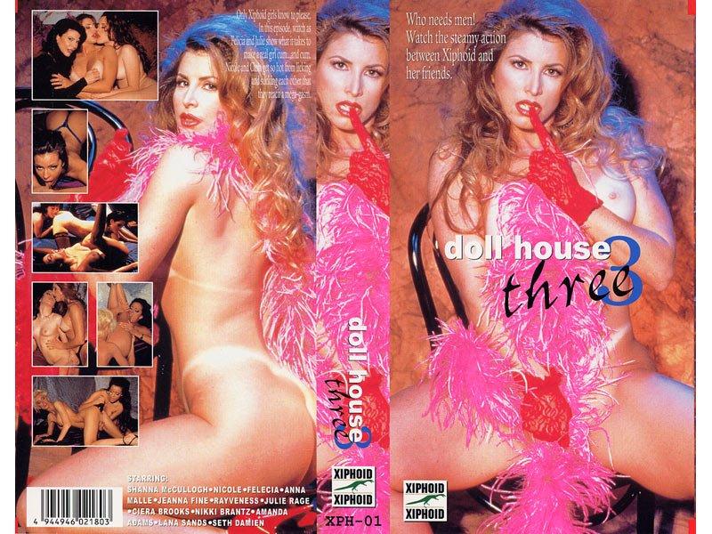 doll house 3 xph-001