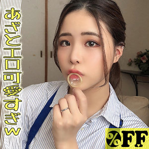 %OFF  レイ per-389