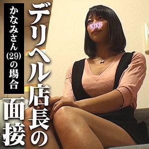 北池袋盗撮倶楽部  かなみさん(29) kitaike-415