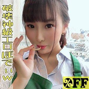 %OFF  ルイ per-390
