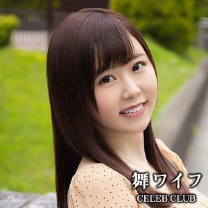 舞ワイフ  松宮佳乃(26) mywife-572